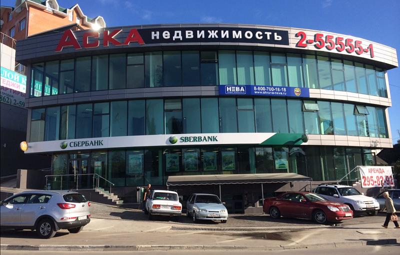 Аска недвижимость в оаэ курс рубля к дирхаму оаэ на сегодня
